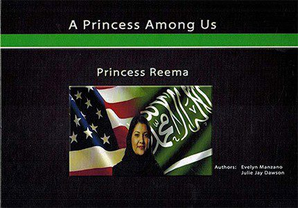 A Princess Among Us ( Dual English-Arabic)