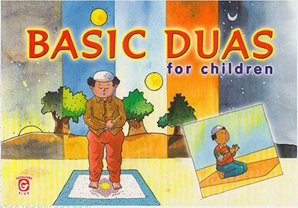 Basic Duas for Children (English with Arabic)