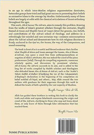 Ahl al-Sunna: The Ashʿaris