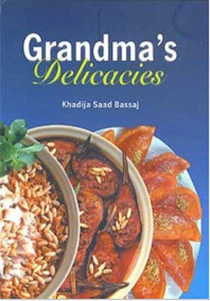 Grandma's Delicacies Cookbook (Arabic-Hardcover)