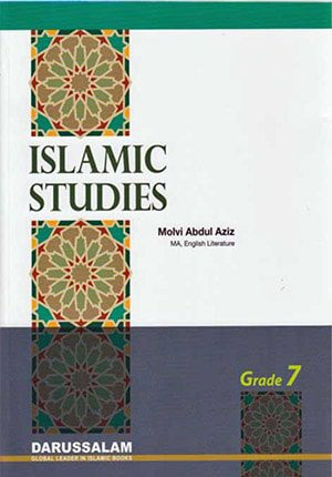 Islamic Studies Grade 7 (English-Softcover)