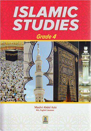 Islamic Studies Grade 4 (English-Hardcover)