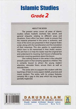 Islamic Studies Grade 2 (English-Hardcover)