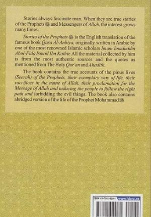 Stories of the Prophets (Idara)(Kathir) + Life of Mohammad (Seoharwi)