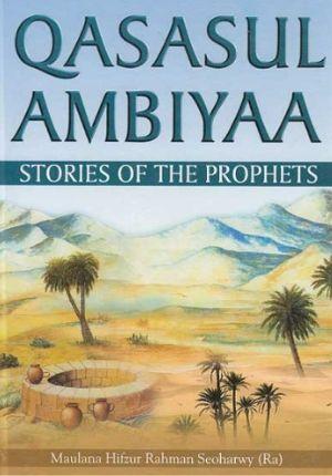 Qasasul Ambiyaa - Stories of the Prophets (Idara) (Seoharwi)