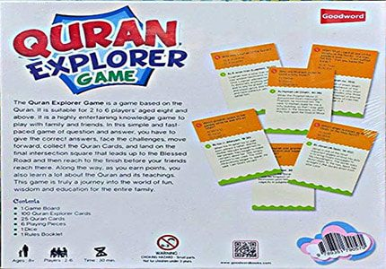 Board Game: Quran Explorer Game