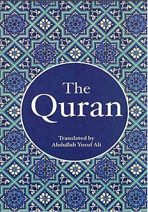 Quran (Yusuf Ali, SC, English 4.75 x 7 in)