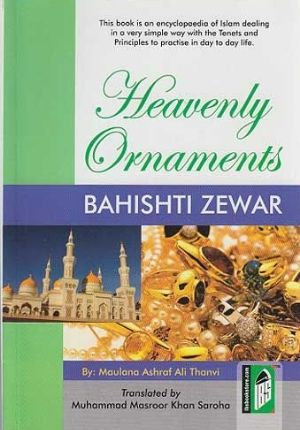 Bahishti Zewar = Heavenly Oornaments (En)