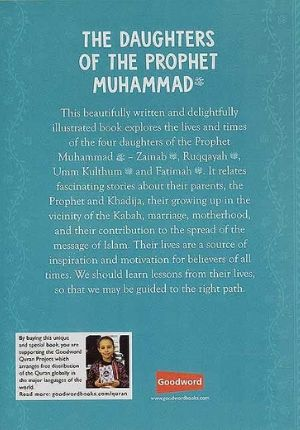Daughters of the Prophet Muhammad (HC)