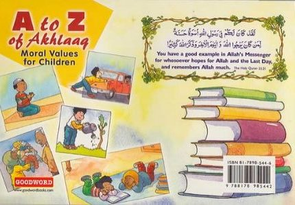 A to Z of Akhlaaq : Moral Values for Chidren (SC)