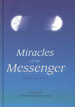 Miracles of the Messenger (PBUH)