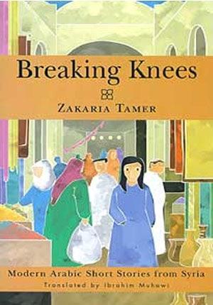 Breaking Knees