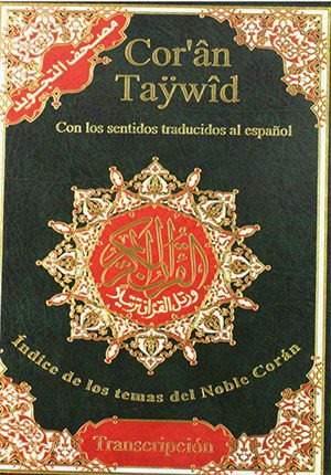 Tajweed Qur'an (With Spanish Translation and Transliteration) (Arabic and Spanish)