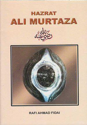 Hazrat Ali Murtaza