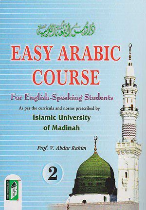 Easy Arabic Course For English Speaking:Book 2.