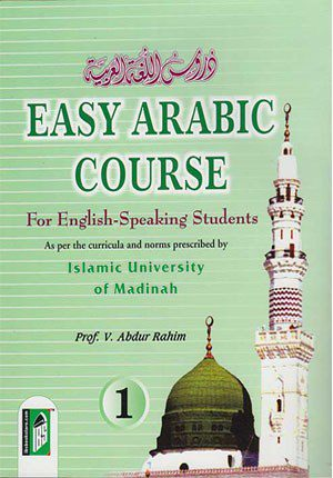 Easy Arabic Course For English Speaking:Book 1.
