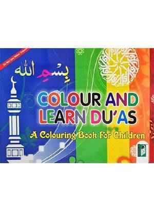Colour and Learn Du'as (Ar-En)