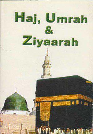 Haj, Umrah & Ziyaarah (English)