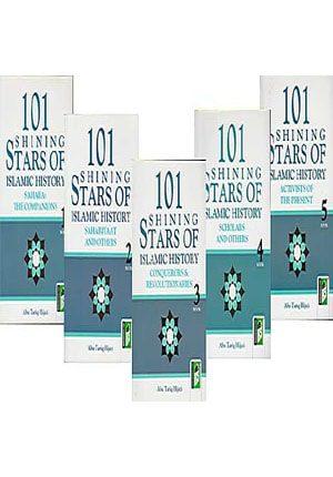 101 Shining Stars of Islamic History(Set 5 Books)