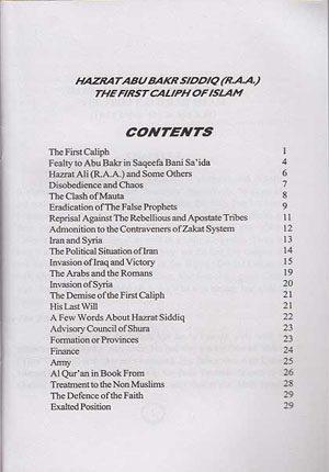 Hazrat Abu Bakr Siddiq