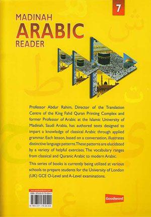 Madinah Arabic Reader: Book 7