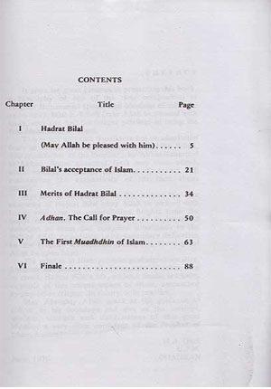 Hazrat Bilal (english)