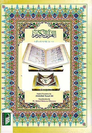 Qur'an Tajweed A/E/R Rainbow Color Coded, with Box Rehal