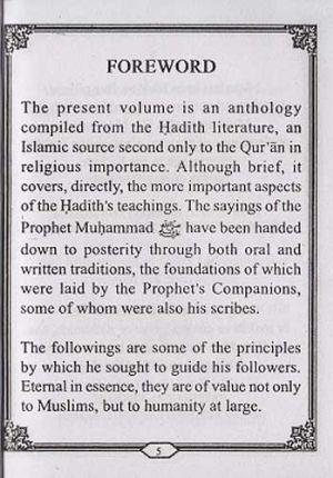200 Hadith (En - IBS Pocket)
