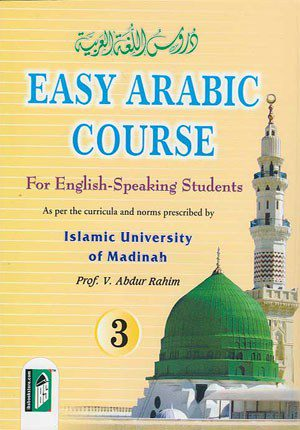 Easy Arabic Course For English Speaking Students: Book 3.