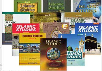 Islamic Studies Complete Set of 12 (English-Hardcover)