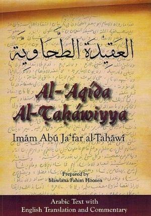 Al-'Aqida Al-Tahawiya in English
